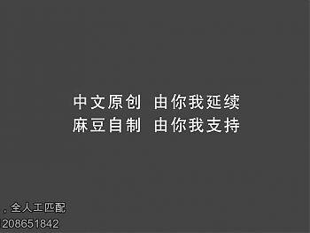 china av